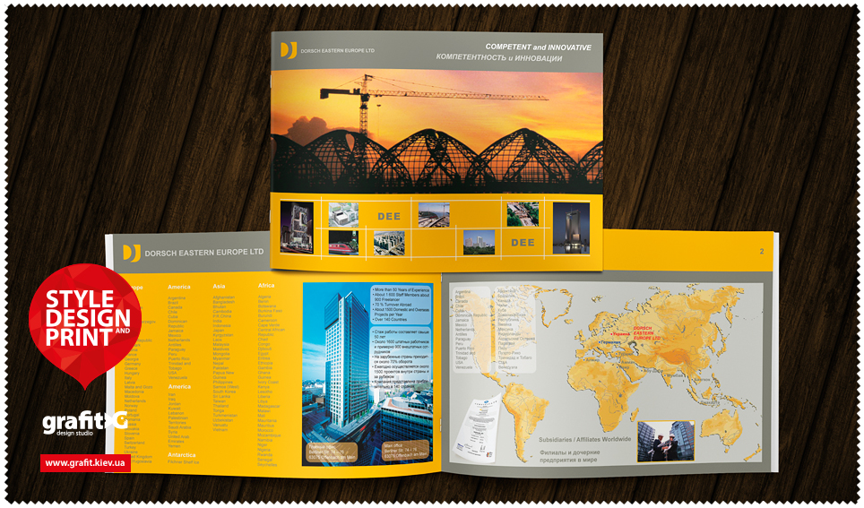 Дизайн буклета строительной компании