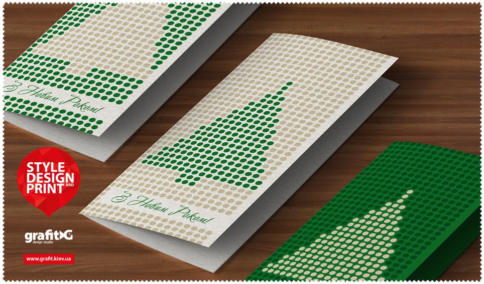 Разработка дизайна новогодних открыток