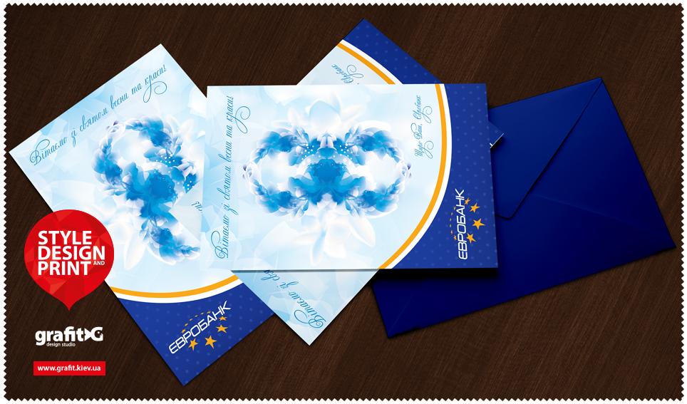 Дизайн открытки к 8 марта