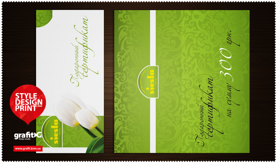 Дизайн подарочного сертификата салона красоты Siesta