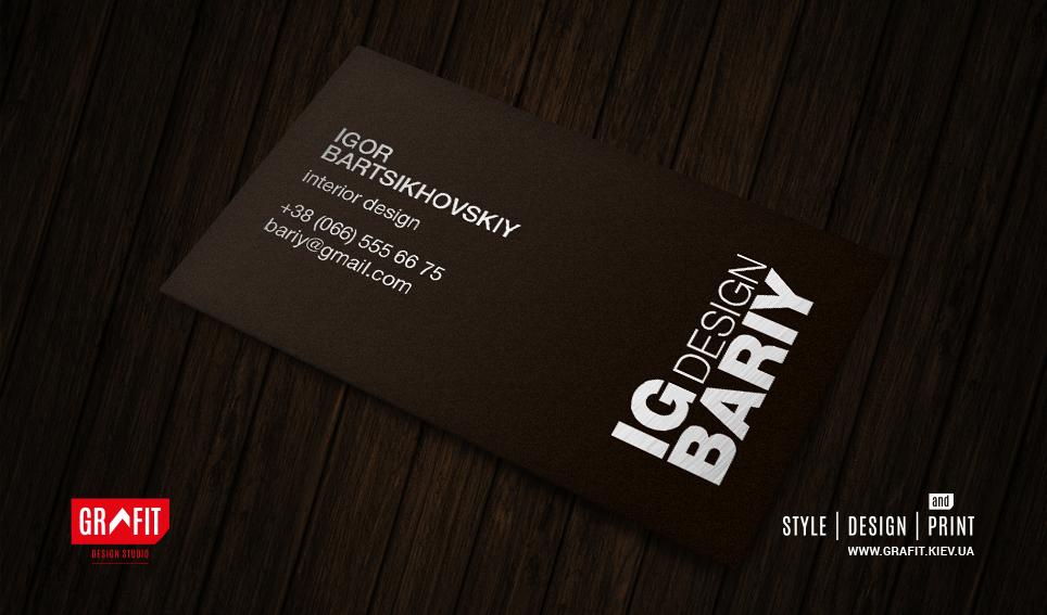 Дизайн визиток дизайнера интерьеров