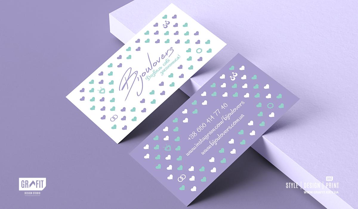 Дизайн визиток интернет магазина бижутерии Bijoulovers