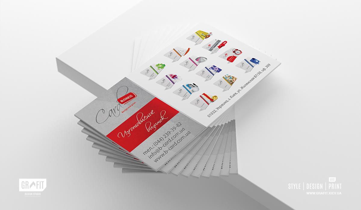 Разработка фирменного стиля и логотипа Business Card - дизайн визитки