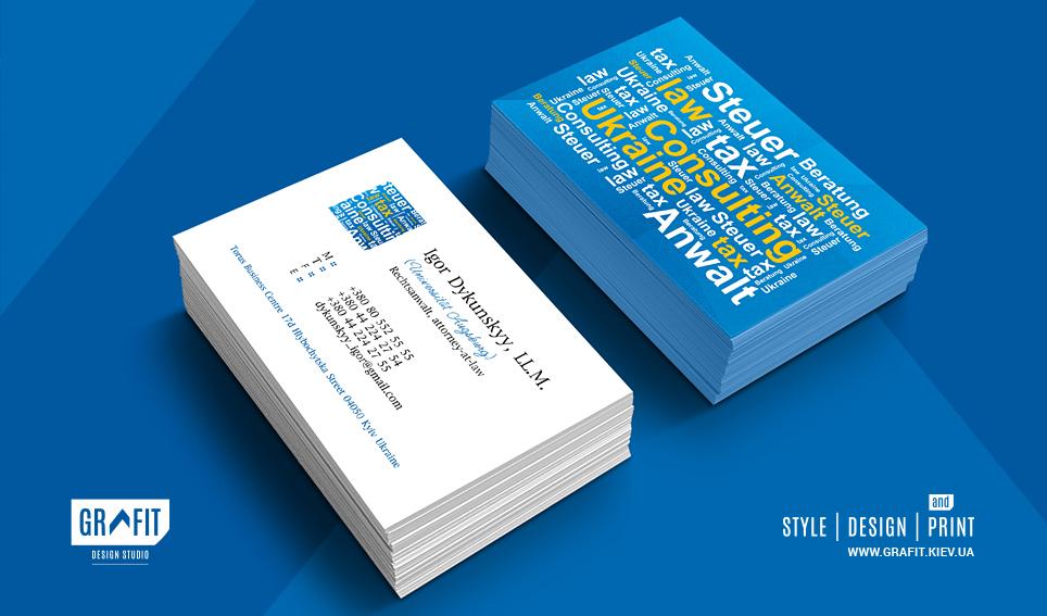 Дизайн визитки адвоката
