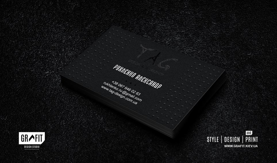Дизайн визиток TAG design and workshop