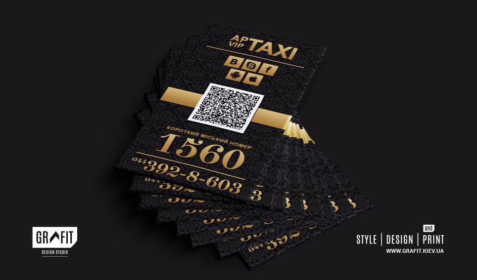 Дизайн визиток Taxi 1560