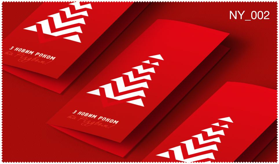 Новогодняя_открытка_2020_002