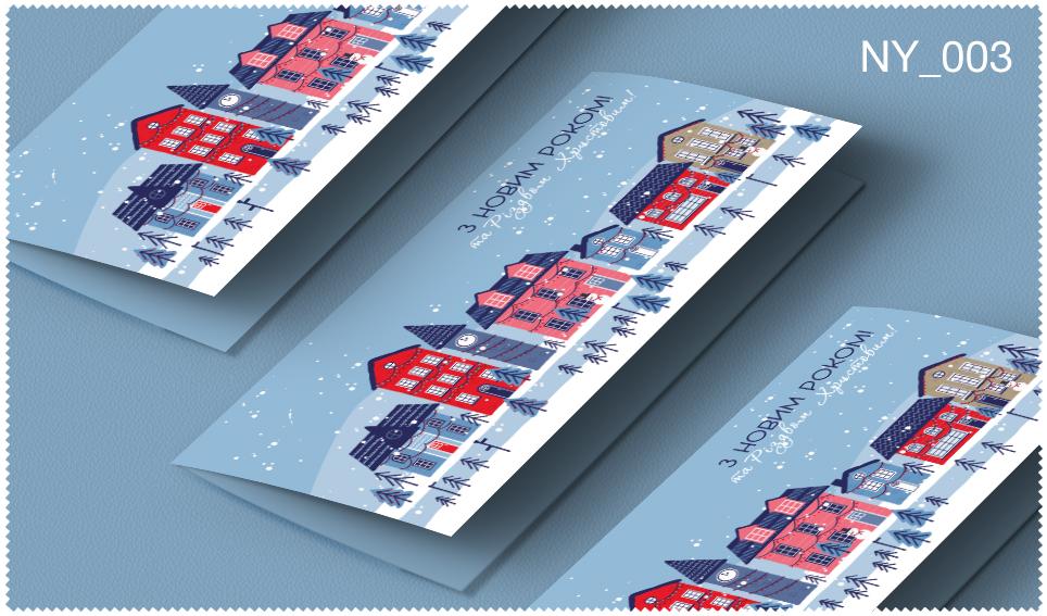 Новогодняя_открытка_2020_003
