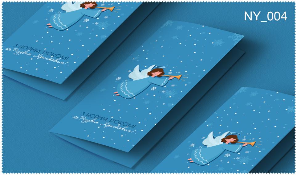 Новогодняя_открытка_2020_004