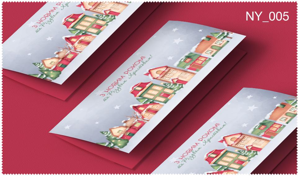 Новогодняя_открытка_2020_005