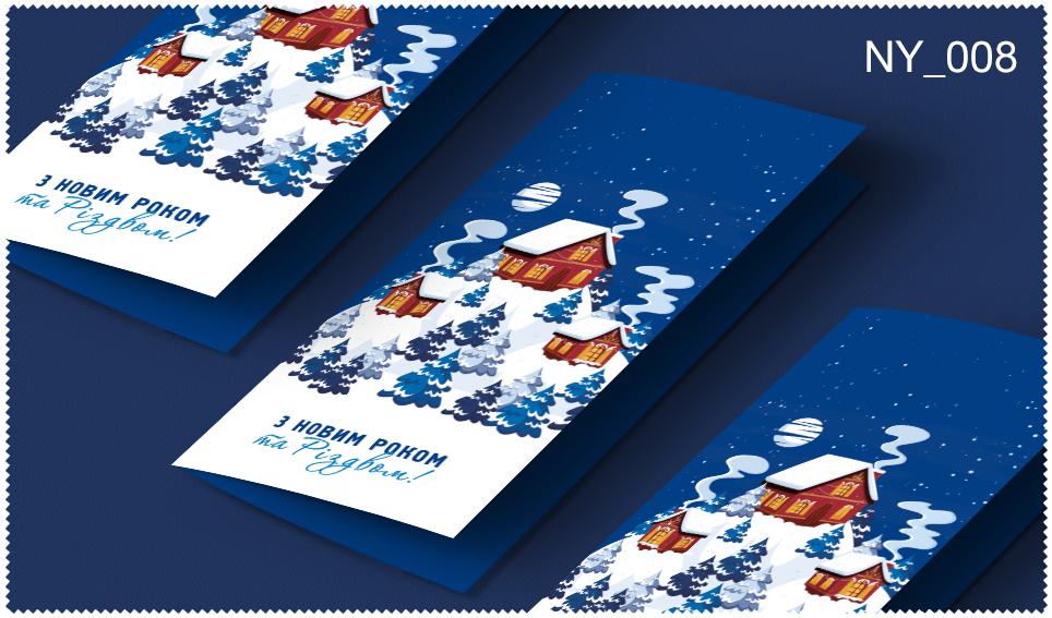 Новогодняя_открытка_2020_008