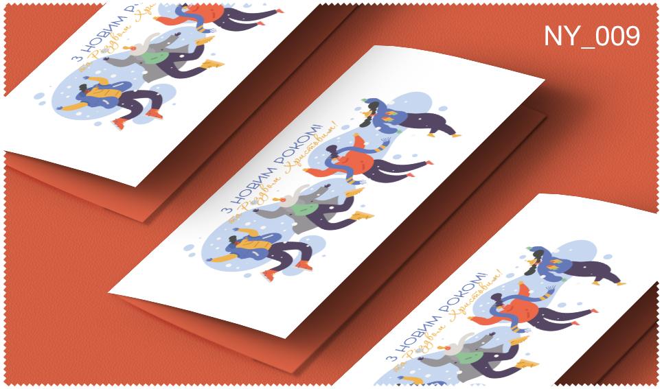 Новогодняя_открытка_2020_009