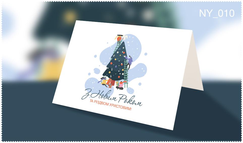 Новогодняя_открытка_2020_010