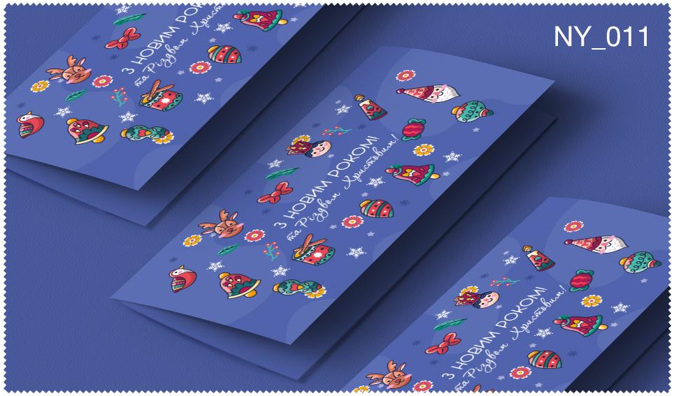 Новогодняя_открытка_2020_011