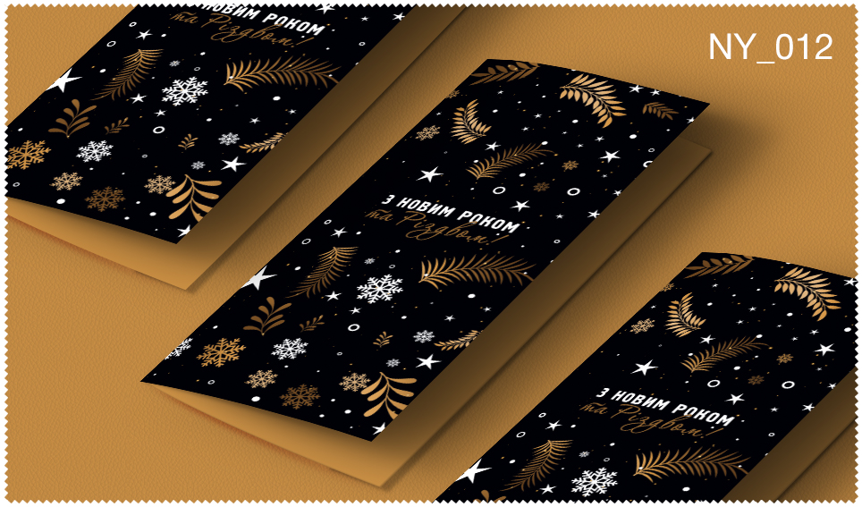 Новогодняя_открытка_2020_012