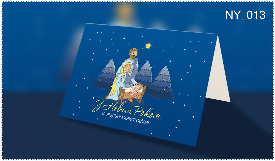 Новогодняя_открытка_2020_013