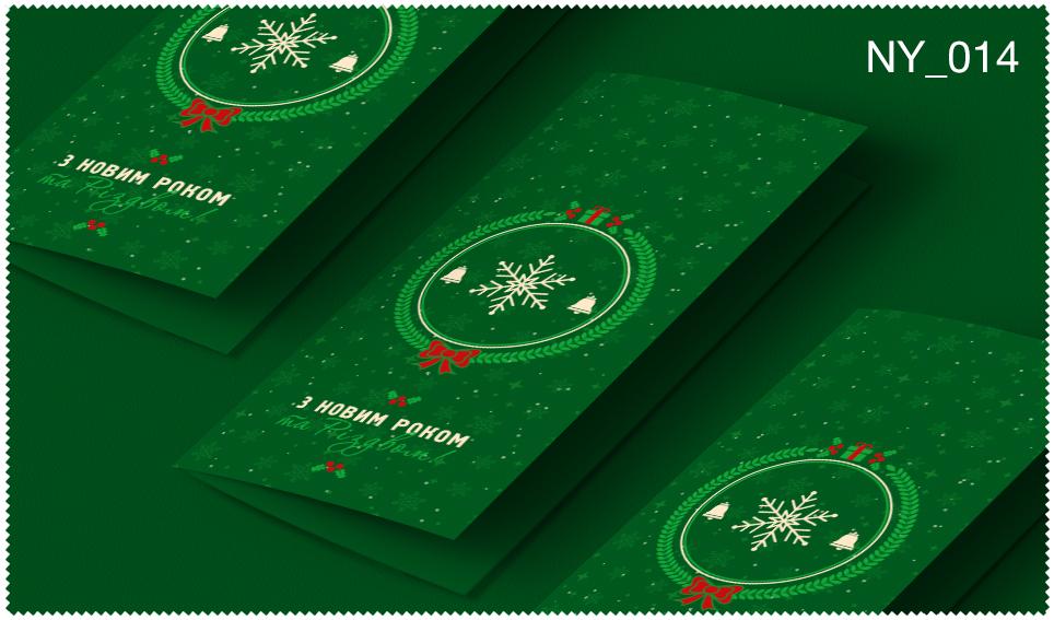 Новогодняя_открытка_2020_014
