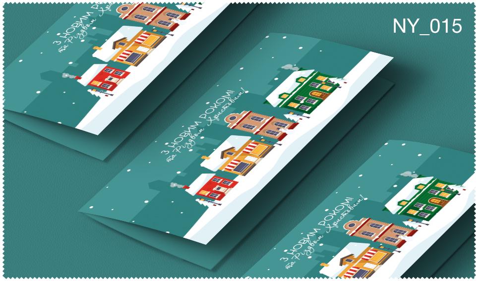 Новогодняя_открытка_2020_015