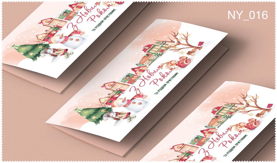 Новогодняя_открытка_2020_016