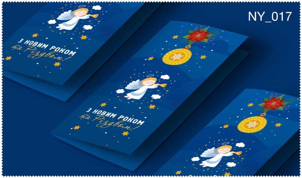 Новогодняя_открытка_2020_017