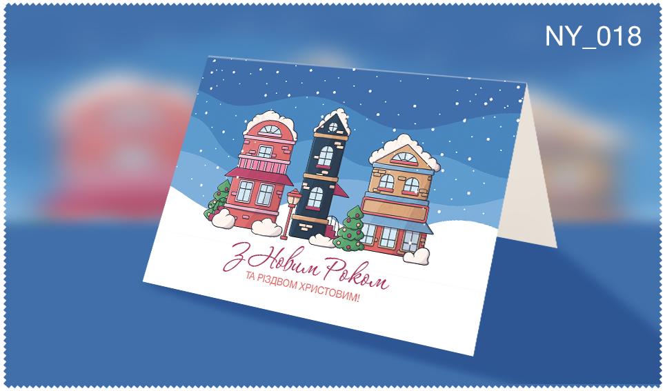 Новогодняя_открытка_2020_018