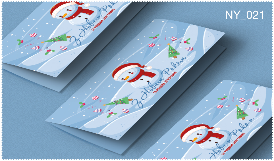 Новогодняя_открытка_2020_021