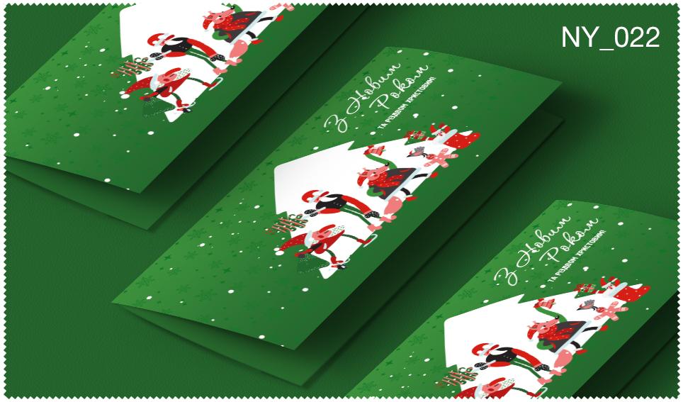 Новогодняя_открытка_2020_022