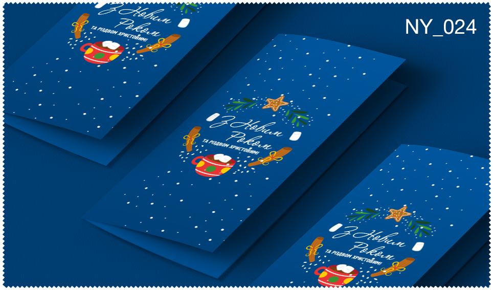 Новогодняя_открытка_2020_024