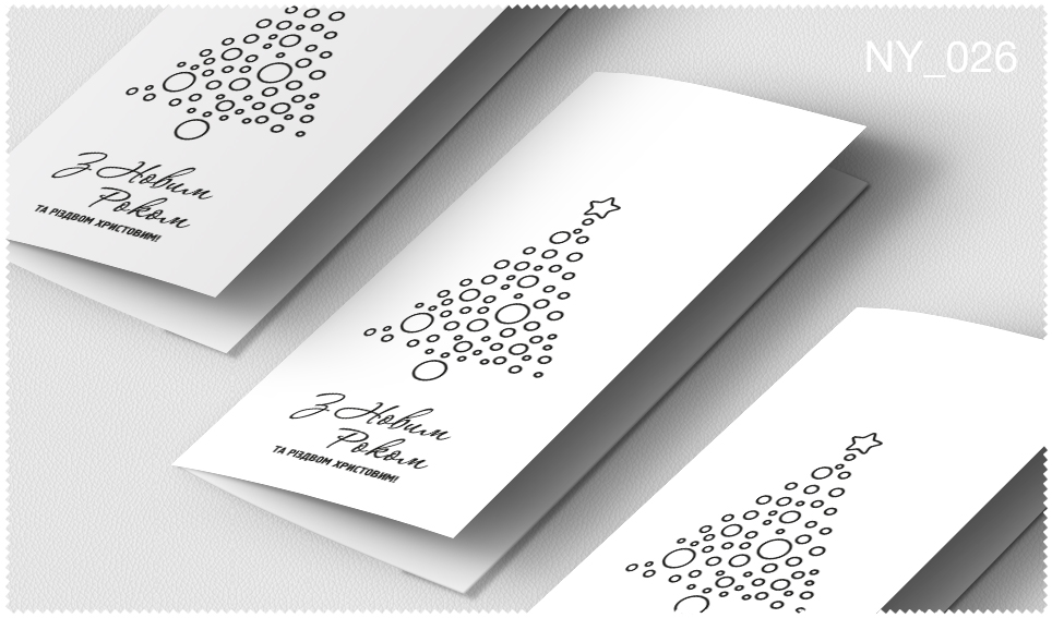 Новогодняя_открытка_2020_026