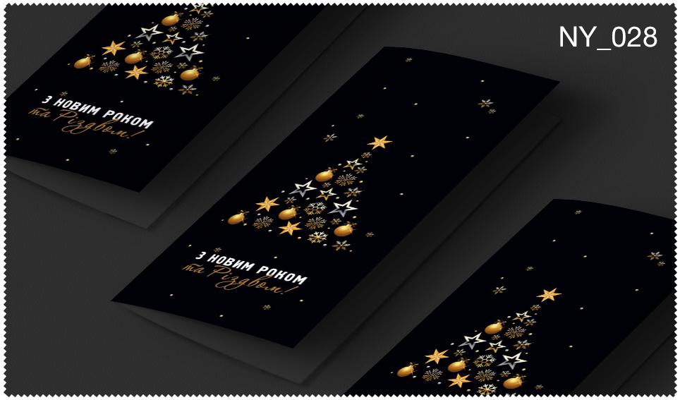 Новогодняя_открытка_2020_028