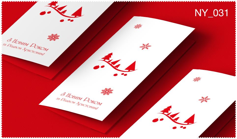 Новогодняя_открытка_2020_31