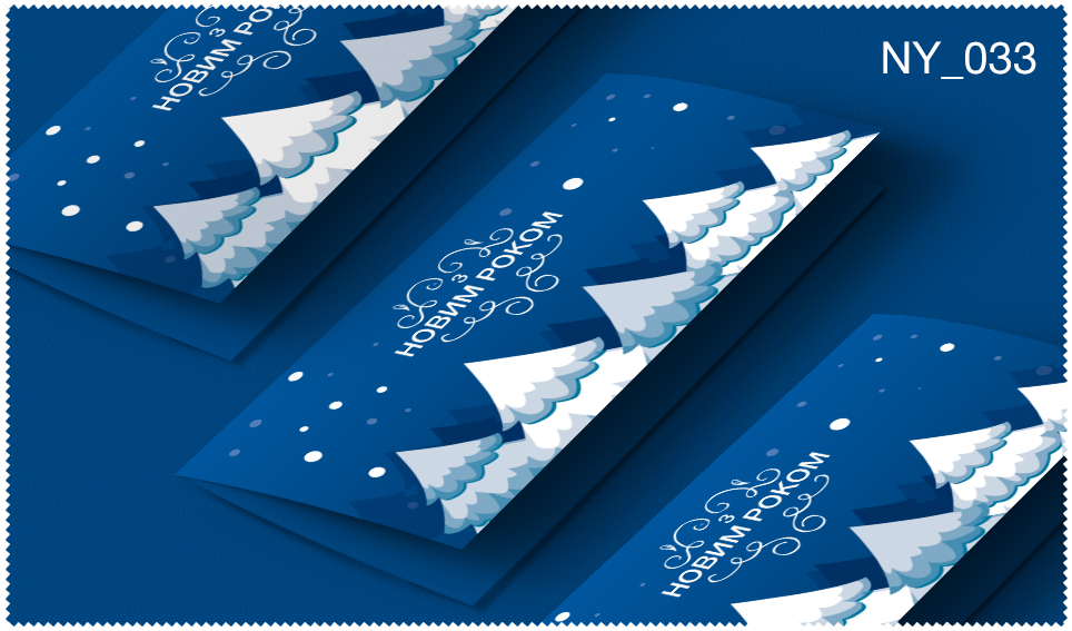 Новогодняя_открытка_2020_33