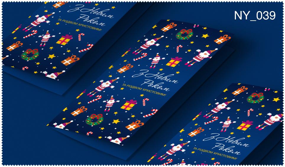 Новогодняя_открытка_2020_39