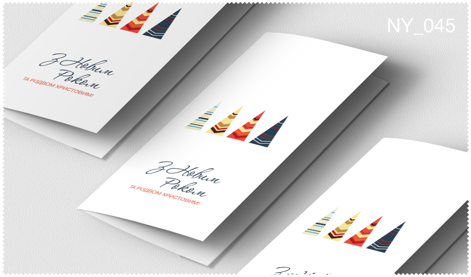 Новогодняя_открытка_2020_45