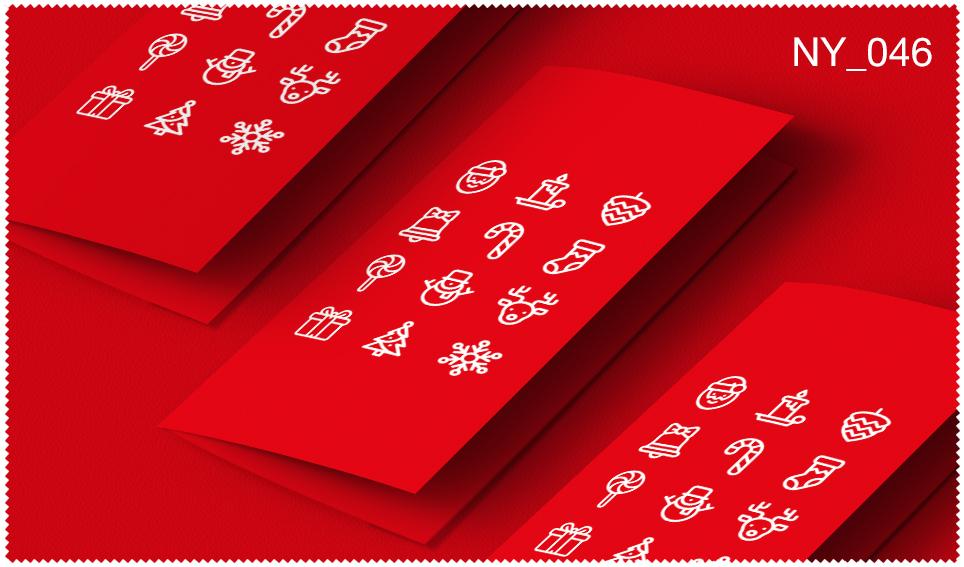 Новогодняя_открытка_2020_46