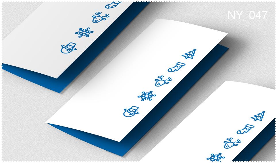 Новогодняя_открытка_2020_47