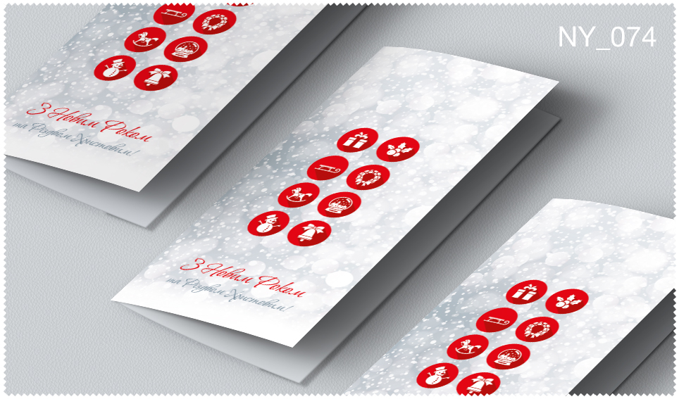 Новогодняя_открытка_2020_74